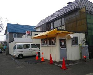 札幌柳屋の外観