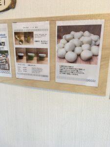 白玉屋 札幌新月堂のメニュー