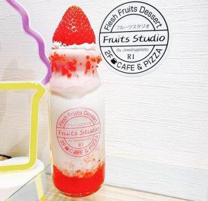 Fruits Studio(フルーツスタジオ)の牛乳瓶いちごミルク