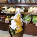 【玉翠園】こだわり道産食材をつかった抹茶パフェを提供する日本茶専門店!