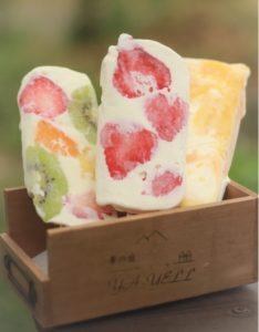 季の庭 YA-YELL(ヤエール)のソフトクリームバー