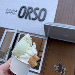 【ORSO(オルソ)】本格的な窯焼きピザとパスタ・ジェラートをリーズナブルに食べれる道産食材とイタリア産食材にこだわるお店!