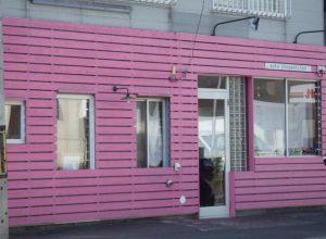 佐藤洋菓子店の外観