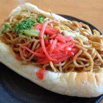 【亀十パン(かめじゅう)】南小樽駅近く!小樽で愛されて70年!老舗パン屋さん!早朝から昔なつかしのパンが食べられる!