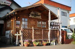 札幌アゾルの外観