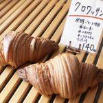 【ベーカリーコネル】種類豊富なオリジナル焼きたてにこだわるパン屋さん!