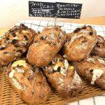 【オドル ベーカリー(ODORU BAKERY)】全粒粉100%のパンを楽しめる住宅街のパン屋さん!?