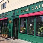 【ろまん亭 Sumi Cafe】ろまん亭本店で修行したパティシエが自慢のオリジナルマフィンを10種類以上豊富に提供!