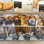 【パン工房ゆう】小ぶりのハード系パンなど12種類ほどのパンを楽しめる!