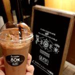 【QUON(久遠)チョコレート札幌店】ブランチ札幌月寒にチョコ専門店!?