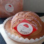 【スナオないちご】中央区・桑園エリアにイチゴに特化したパン専門店!