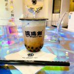 【琉璃鯨】狸小路の非日常空間のオシャレな台湾で人気タピオカ専門店!