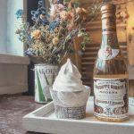 【ノーレイン ノーレインボウ】本格こだわりソフトクリームと珈琲のお店!