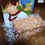 【め組の庭】数々のヒット岸本拓也氏プロデュースの高級食パン店!