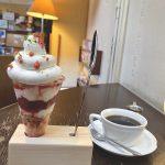 【サッポロ珈琲館】元は建築家設計による自宅の素敵な3階建てカフェ!?