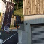 【cafe そら】三角山のふもとにある札幌の景色を楽しめる小さなカフェ!