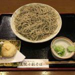 【板前農民美幌十割そば】リーズナブルな価格でお得な天ぷら付きそばセット!